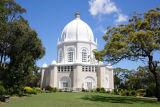 bahai temple nsw aus.
