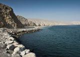 Khasab Beach