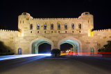 The City Gate, Muscat