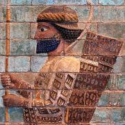 Persian Achaemenid soldier