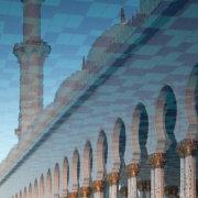 Under-Water Mosque