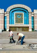 Ballet - Beijing