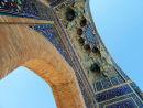 Archway - Samarkand