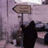 The Kasbah - Tangier 1985