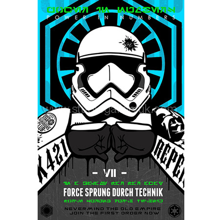 'First Order - Jedi Edition'