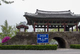 The Nam Gate or South Gate.