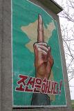 Propaganda painting approaching the DMZ, near Panmunjom