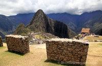 Visitors arriving at the Machu Picchu site