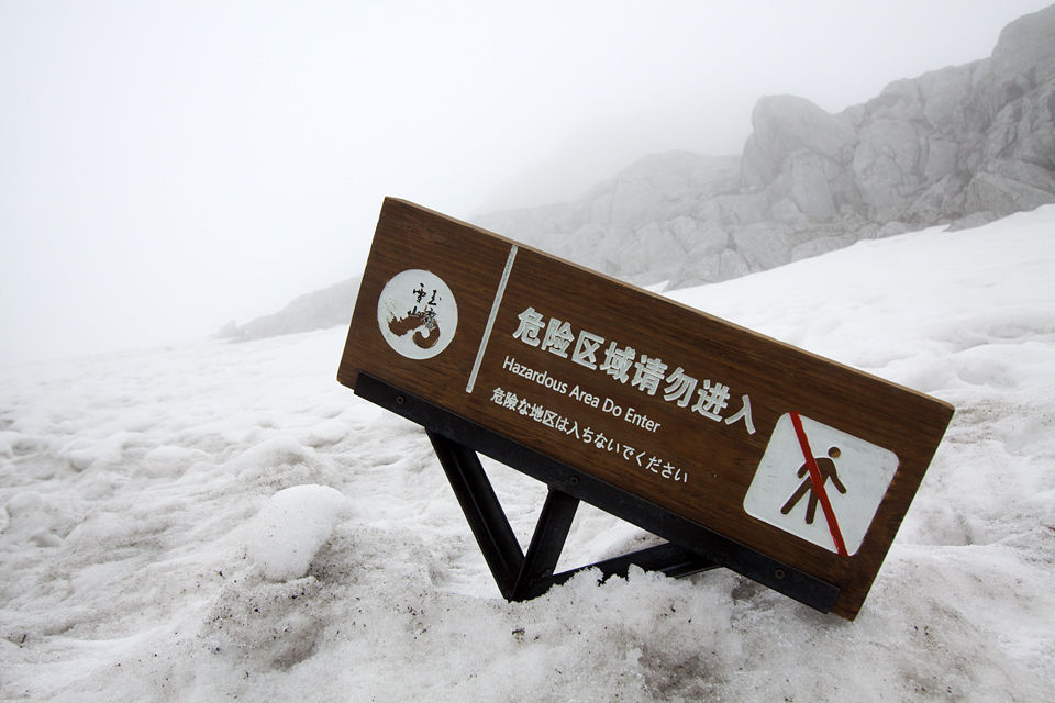 Helpful translations at 4500 meters altitude... :) Canon 50D, Canon EF-S 10-22mm f/3.5-4.5 USM, 1/80, f/6.3, iso 100, handheld.