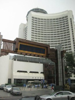 The Beijing International Hotel