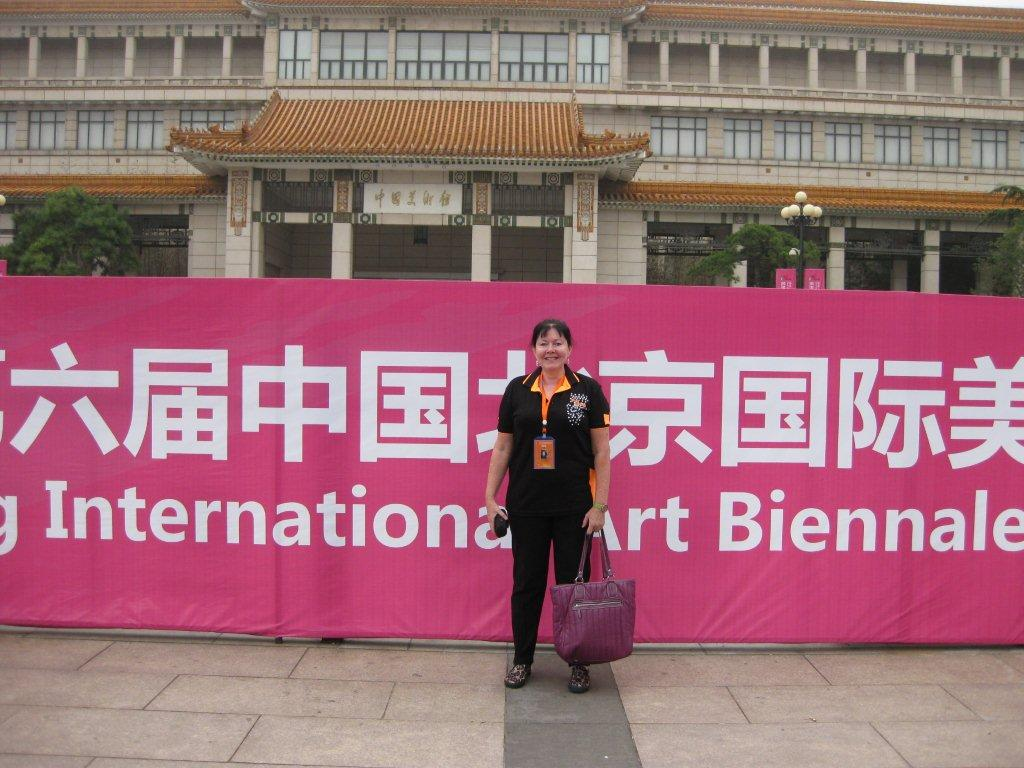 Outside the National Art Museum of China
