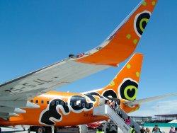 Cape Town Arrival 2008
