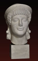 B217 Athena - Egina