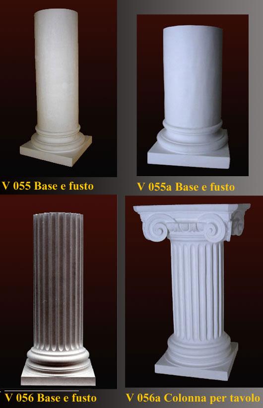 V055 V055a V056 V056a