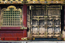 Gold Paintwork - Nikko