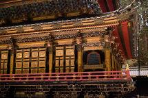 Golden Paintwork - Nikko