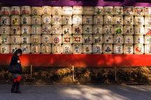 Rice Wine Barrels (1)