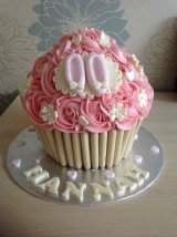 Ballet themed giant cupcake from £35