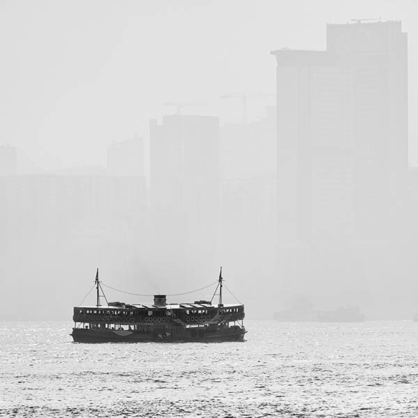 Star Ferry, Hong Kong #2