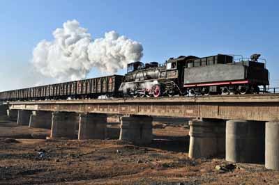 SY 1052 crossing the bridge between Wafeng and Pingzhuang Nan