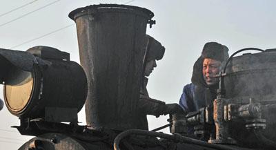 Huanan Depot.