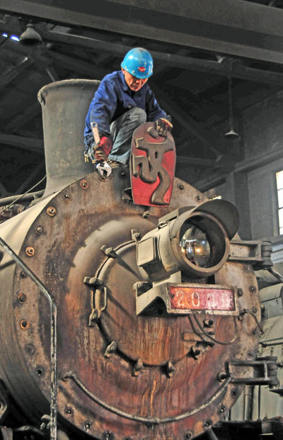 2008 under going repairs in the shed at Baiyin.