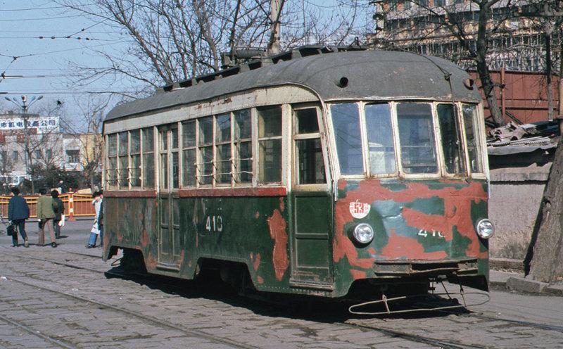 Changchun tram
