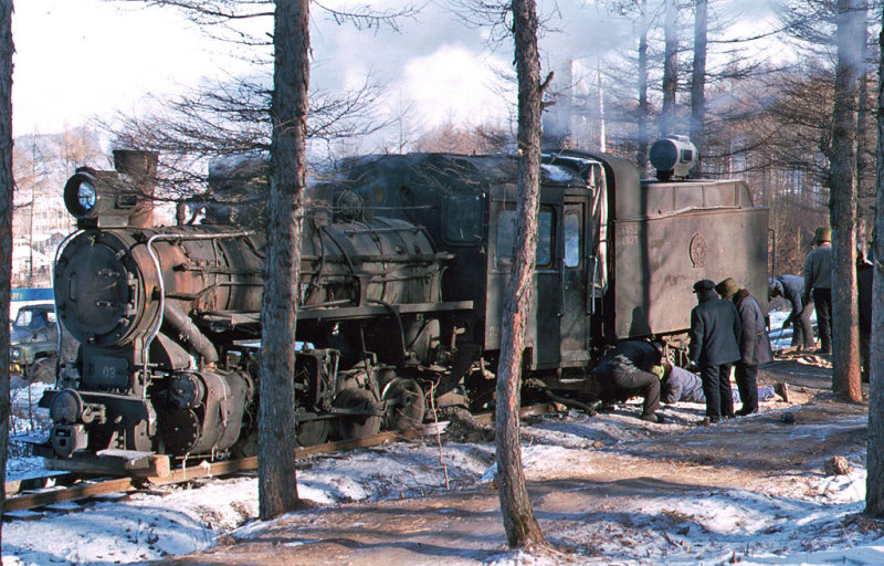 Xilin Lead Mine with derailed C2