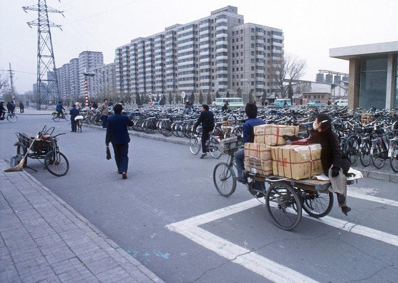 Bejing street scene