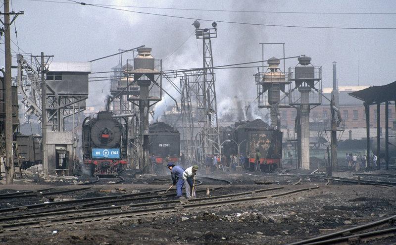 Harbin Depot