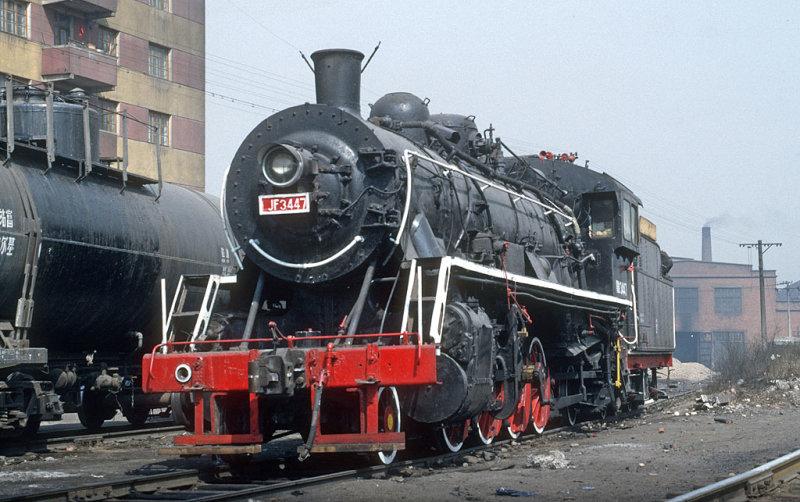 Newly oushopped JF 3447 at Harbin depot