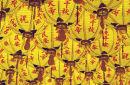 Yellow Lanterns, Taichung