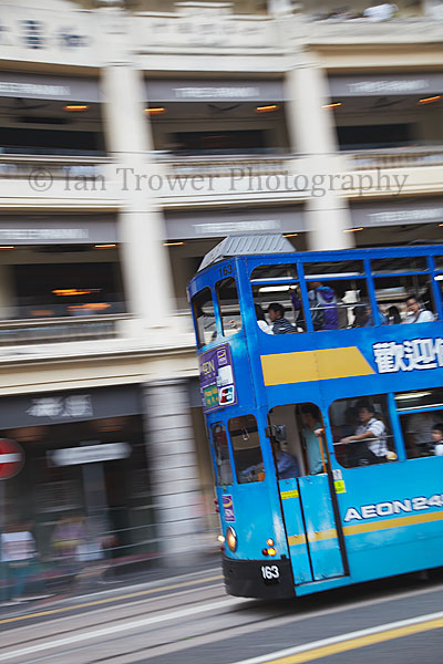 Tram passing The Pawn, Wan Chai