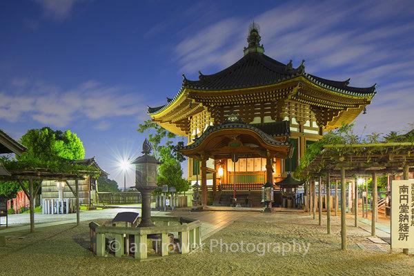 Pagoda at Kofuku-ji Temple, Nara