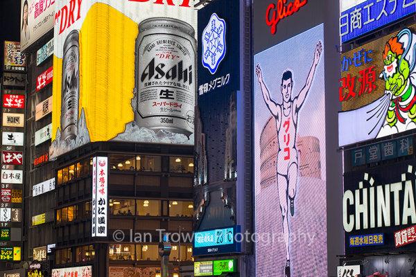 Neon signs, Osaka