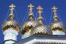 Onion Domes, Almaty