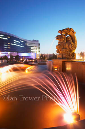 Fountain, Astana