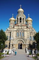 Russian Orthodox Cathedral, Liepaja
