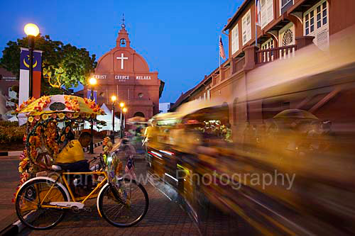 Trishaw Blur, Town Square, Melaka