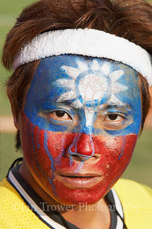 Baseball Fanatic, Taichung