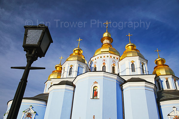 St Michael's Monastery, Kiev