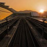STATION SUN