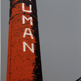 (SOLD) Truman Brewery, Brick Lane