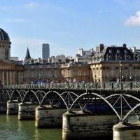 Seine Cityscape