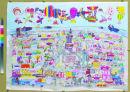 International Traffic Jam collage IV