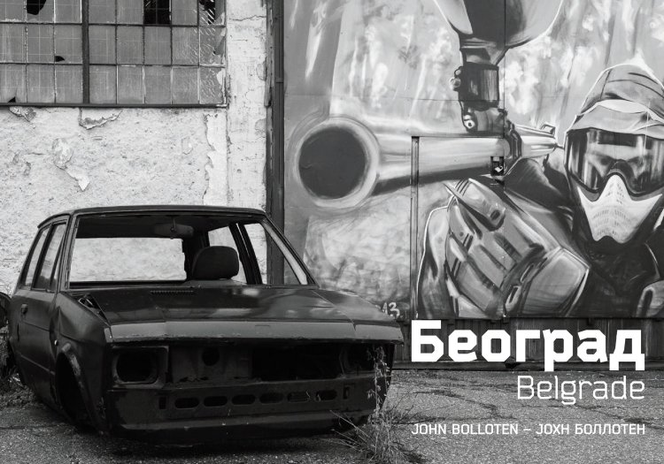 Belgrade Book