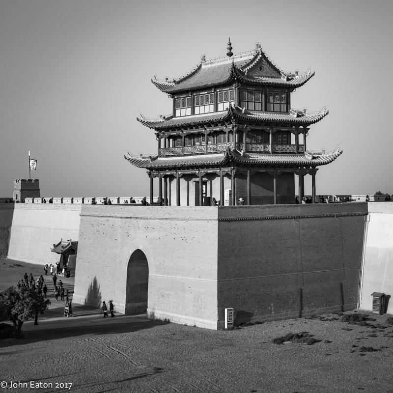 Jiayuguan, East Gate