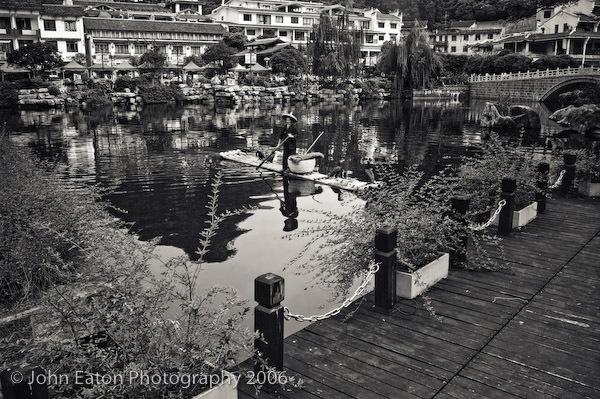 Yangshaou #1