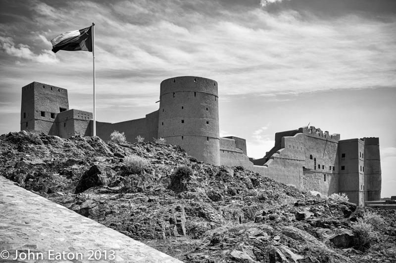 Bahla Citadel