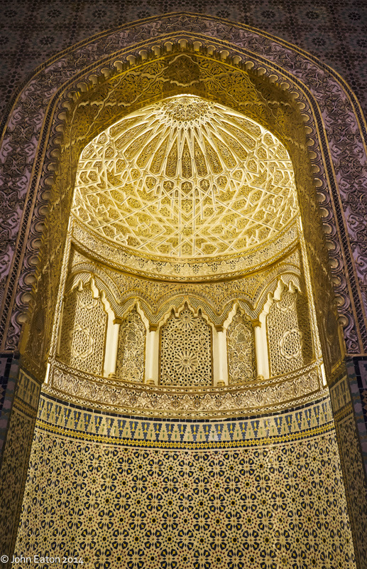 Mihrab, detail #2
